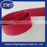 adjustable Elastic tape with button holes