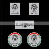Mohamed Unveils Silver Magnetic pin badge for Year Of Zayed 5 designs