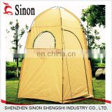 Privacy Pop up Tent Toilet Shower Changing Room for Outdoor Camping Beach Camp with Easy Install