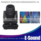 alibaba express cheap wholesale 330w 15r beam moving head light sharpy