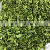 100%Pure Roasted Seaweed Green Nori Powder/Flakes for Bakery Decoration