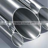 304 316 321 316LWelding And Seamless High Pressure Stainless Steel Pipe                                                                         Quality Choice
