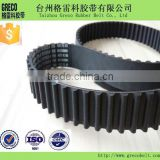 HQ auto accessory part rubber timing belt 134MR25.4 for cars gates 5412XS