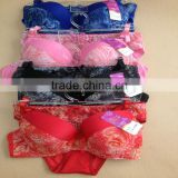 1.11USD High Quality Tiger Rose Flower Prints Ladies Sexy Fancy Bra Panty Set Photo ,5 Colours/36-40 C Cups(kctz011)