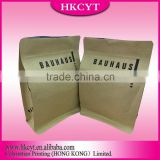 resealable zipper kraft paper food packaging bags,ziplock packaging bag,sea food packaging bag