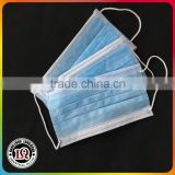 Disposable 3 ply Non-woven Surgical Face Mask                                                                         Quality Choice