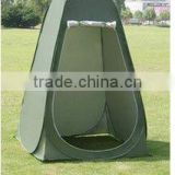 hot selling camping toilet tent