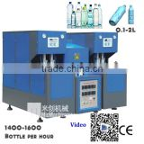 Micmachinery cheap price soft drink bottle blowing machine plastic blow molding machine PET bottle making machine