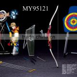 1:1.5 bow and arrow with dart board stands with infrared kids toys bow and arrow set with infrared