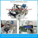 Alibaba Gold supplier factory semi auto transparent labeling machine,semi-automatic nontransparent packing machine wrap label