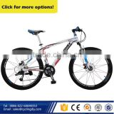 INQUIRY about New model 27.5er mountain bike in aluminum alloy material