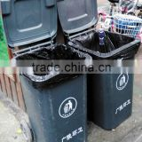 hot selling rubber rubbish bag/garbage bag factory
