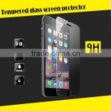 0.26mm round edge Premium Tempered Glass Screen Protector for iphone 6 Plus for apple iphone 6S glass film