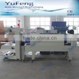 Semi-auto Shrink Wrapping Packing Machine/ bottle film shrink packing machine/ semi-auto shrink wrapping machine