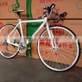 700C Racing bike, road bike with alloy rim