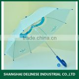 Kids animal umbrella