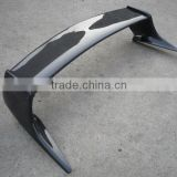 1993-1998 Supra MK4 Carbon Fiber TRD Rear Spoiler (3 Pcs)                                                                         Quality Choice