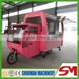 2016 User-friendly construction and design light pink food cart trailer for sale mobile food wending