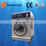 8,10,12kg 10kg,15kg,25kg coin operated commercial washing machine prices for self-service laundromat price
