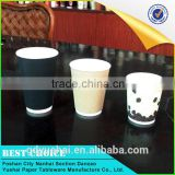 2.5OZ-22OZ Hot drinking disposable ripple wall paper cup with custom printed                                                                         Quality Choice