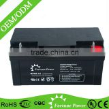 12v rechargeable valve regulated lead acid battery with long service life