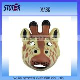 Christmas Happy Party Animal Mask