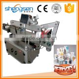 Vitamine Bottle Labeling Machine(round/flat bottle)