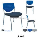Bali style furniture seat back chair K07
