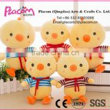 Best selling High quality Factory price Customzie Toys and Promotional gifts Wholesale plush stuffed toys Chick