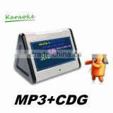 Professional Karaoke player manufacturers,touch screen wifi player
