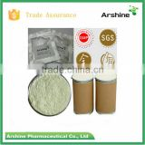 INQUIRY ABOUT API 16846-24-5 Josamycin propionate
