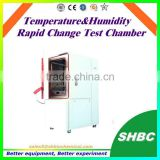 temperature rapid chang test chamber dry oven Temperature & Humidity rapid change test chamber