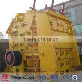2014 used impact crusher sale PF 1214 impact crusher with best quality from YUHONG machinery
