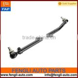 3464600005 Mercedes Truck Cross Rod