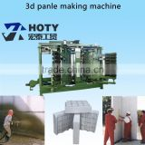 eps 3d precast concrete hollow core wall panel machine high quality