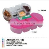 pp food container,pp storage box,pp mini container
