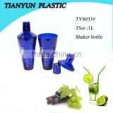 new products plastic shaker bottle for cocktail