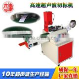 ultrasonic trademark label cutting machine
