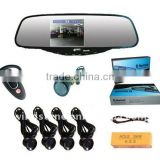 Auto DVR Rearview Mirror In Car Recorder Kits Auto Reversing Aids
