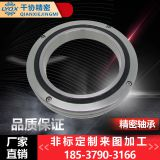 RB25030 UUCCO precision cross roller bearing made in china 250x330x30mm