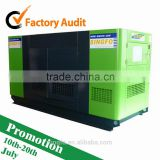 510KVA silent magnetic motor diesel generators with global warranty from China suppliers for sale