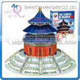 Mini Qute Temple of Heaven building block world architecture 3d paper model cardboard jigsaw puzzle educational toy NO.G168-11