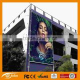 Large format printing wall fabric backdrop banner