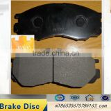 Non-asbestos brake pads D282 low dust BRAKE PAD