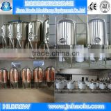 Stainless steel beer brewing equipment(CE ),brew pub equipment/homebrew making machine/homebrew/microbrewery brewing equipment