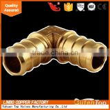 GUTENTOP-LB High quality 5-Pack 3/4-in Dia Brass PEX Elbow Crimp Fitting