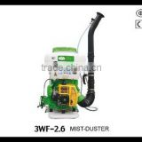14L two stroke knapsack power sprayer mist duster for agriculture 3WF-2.6 Mist Duster/ Power Sprayer
