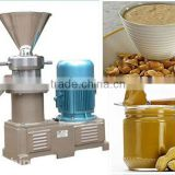 peanut butter processing machine/butter grinder machine