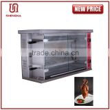 High efficiency electric chicken rotisserie grill machine for sale
