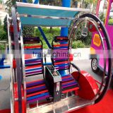 High Quality Carnival Playground Equipment Electric Car Fantastar Leswing Car Children Happy Car With 2 Persons